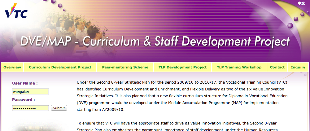 dvemap-curriculum-staff-development-project