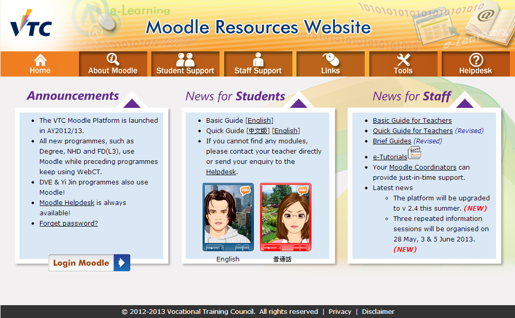 moodle-resources-website