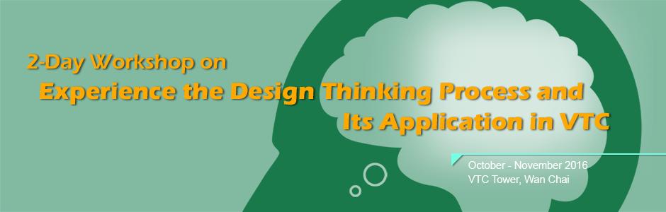 DesignThinking_OctNov2016