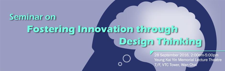 DesignThinking_Sept2016_m