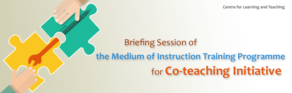 Co-teaching-Initiative_banner2