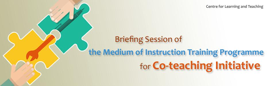 Co-teaching-Initiative_banner2